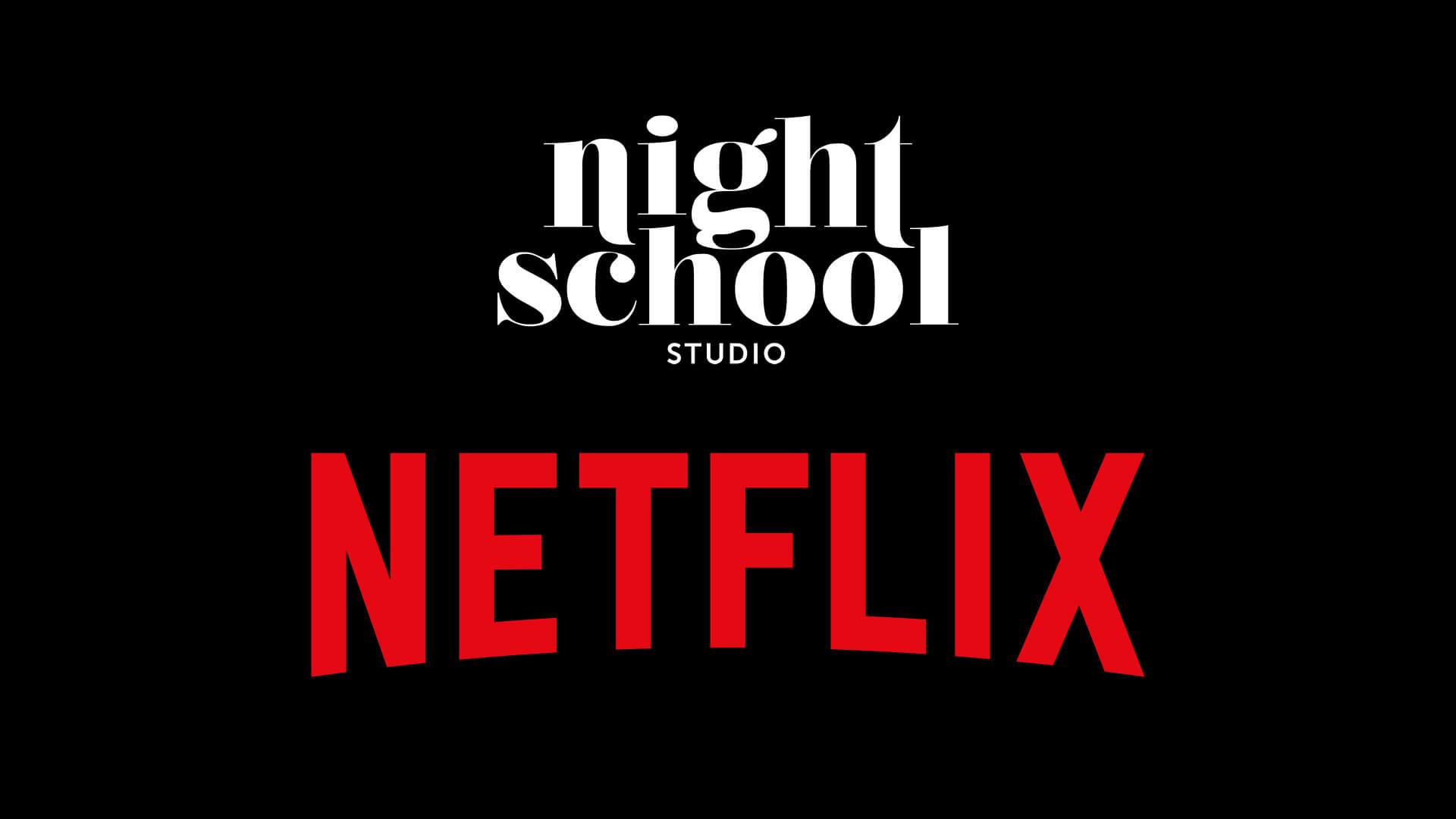 night-school-studio-netflix
