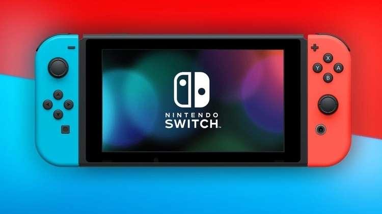switch-7inch